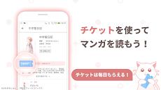 Palfe(パルフェ)-女子が楽しむマンガ・エンタメ情報アプリのおすすめ画像2