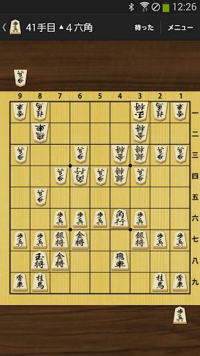 Japanese Chess (Shogi) Board 7.6.0.1 screenshots 1