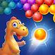 バブルシューター:原始的な恐竜 - エッグシュート - Androidアプリ