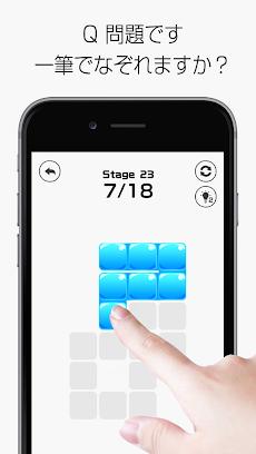 一筆書き ぷるるん - 無料脳トレ パズル 大人の頭脳ゲームのおすすめ画像1