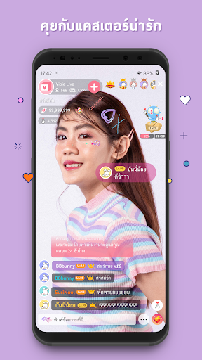 Vibie Live - Best of live streams community android2mod screenshots 3