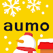 aumo (アウモ) - おでかけ・旅行・グルメメディアアプリ