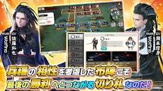 三国志大戦M:超本格戦略型カードRPGのおすすめ画像5
