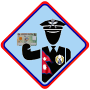 Nepal License All in One (Get Driving License Now)