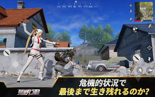 u8352u91ceu884cu52d5-AIR  screenshots 8