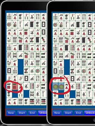 zMahjong Solitaire Free - Brain Wise Game  screenshots 4