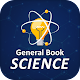 General Science Book Download on Windows