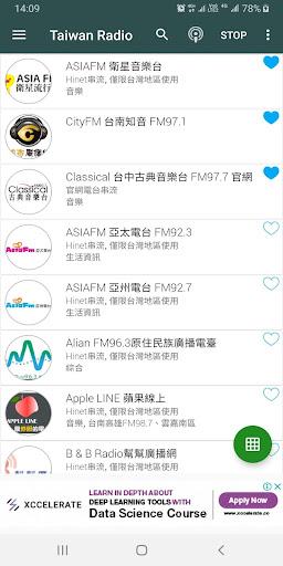 Taiwan Online Radio and TV screenshots 1