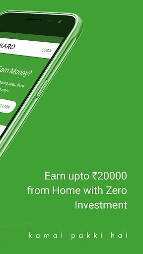 EarnKaro - Share Deals & Earn Money from Home 2.0 Screenshots 2
