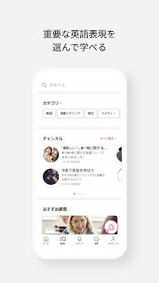 Cake (ケーク) - 無料英語アプリのおすすめ画像3
