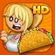 Papa's Taco Mia HD - Androidアプリ
