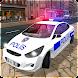 警察と車のゲームシミュレータ3D - Androidアプリ