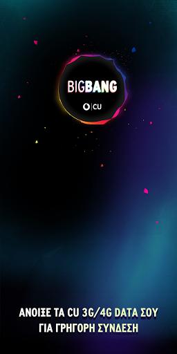 CU Big Bang 3.0.0 screenshots 1