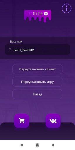 White Russia [CRMP]  screenshots 15