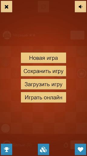 u0428u0430u0448u043au0438 apkpoly screenshots 4