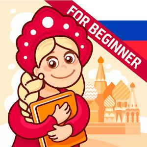 Russian for Beginners: LinDuo HD