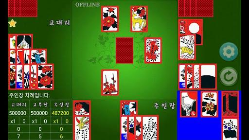 Pocket Hoola  screenshots 5