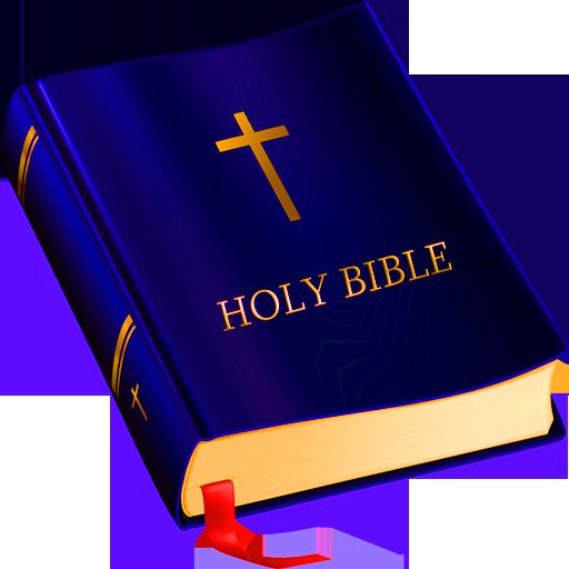 Ewe Bible  screenshots 1