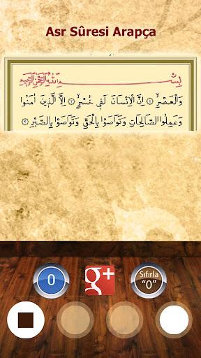 Asr Suresi - Sesli For PC Windows (7, 8, 10, 10X) & Mac Computer Image Number- 7
