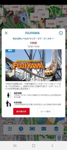 富士急ハイランド公式アプリのおすすめ画像2