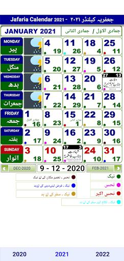 Jafaria Shia Calendar 2021 & 2022 21.0 Screenshots 5