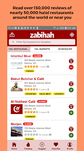 Zabihah: The original Halal restaurant guide Screenshot