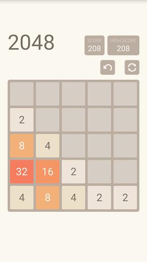 2048 2.9 screenshots 6