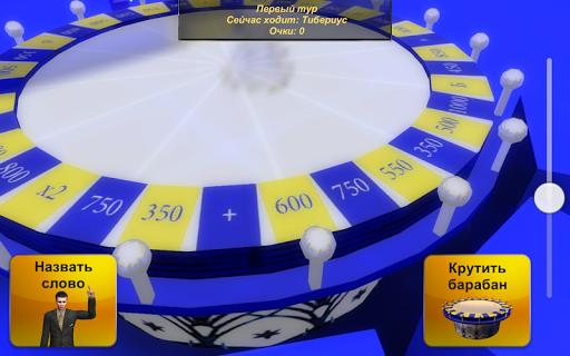 Чудесное поле 3D 1.0 screenshots 3