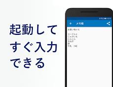 メモ帳 - 無料のシンプルなメモ帳ノートアプリ for メモ管理 & シンプルなメモ作成のおすすめ画像4