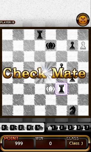 World of Chess 20.09.03 screenshots 6
