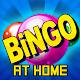 Bingo at Home per PC Windows