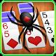 com.magmamobile.game.SpiderSolitaire