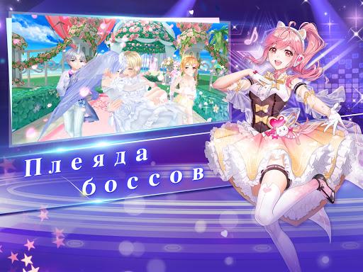 Sweet Dance(RU) 12.0 Screenshots 15