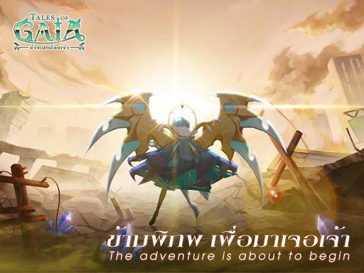 Tales of gaia- PVPu0e28u0e36u0e01u0e0au0e34u0e07u0e08u0e49u0e32u0e27 15.0 screenshots 11