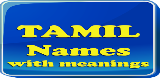Keerthi Meaning In Tamil Astrology
