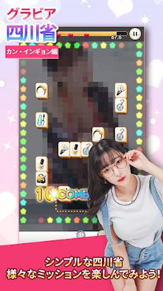 グラビア パンパン パズル - カン・インギョン編のおすすめ画像3