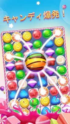 Candy Charming - 2021 Match 3 Puzzle Free Gamesのおすすめ画像4