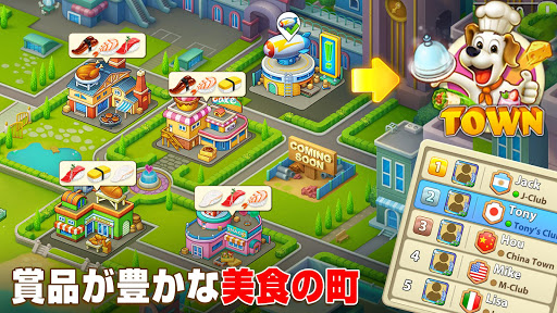Bingo u30b8u30e3u30fcu30cbu30fc 1.1.5 screenshots 15