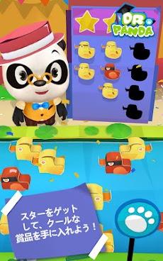Dr. Pandaのフェスティバルのおすすめ画像2