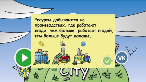 town planner screenshot 2