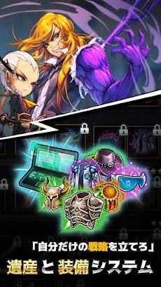 ノブレス:ゼロ(Noblesse:Zero) 放置系RPGのおすすめ画像3