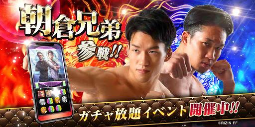 喧嘩道~全國不良番付~対戦ロールプレイングゲーム 1.0.38 screenshots 2