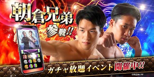 喧嘩道~全國不良番付~対戦ロールプレイングゲーム 2