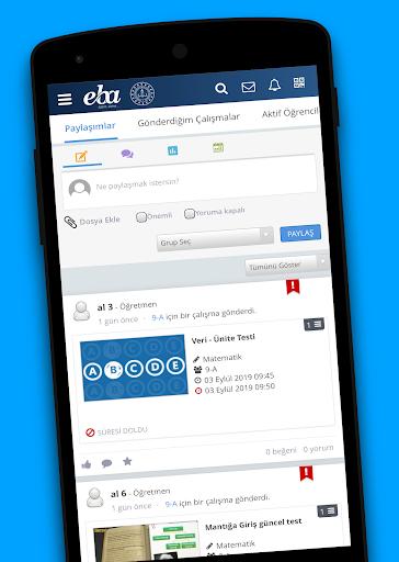 EBA  Screenshots 5