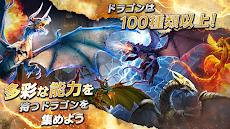 War Dragonsのおすすめ画像1
