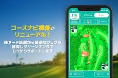 ゴルフネットワークプラス スコア管理&フォトスコア&動画-DL数280万突破のゴルファー定番アプリ-のおすすめ画像4