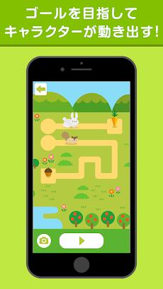 ルートファインダー Route Finder - applay  | おもちゃ×アプリでパズル遊びのおすすめ画像4