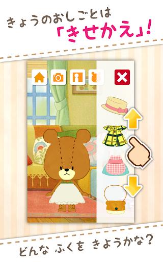 Dress Up Game LuluLolo  screenshots 2