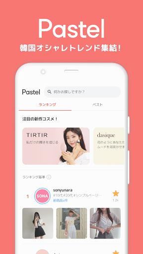 Pastel(パステル)-韓国ファッション通販まとめ  screenshots 1
