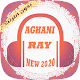 Download أجمل أغاني الراي - Aghani ray - 2020 For PC Windows and Mac